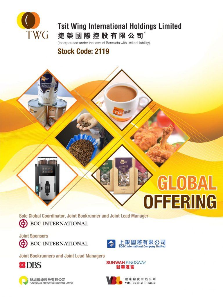 TSIT WING INTERNATIONAL (02119) IS GLOBAL OFFERING