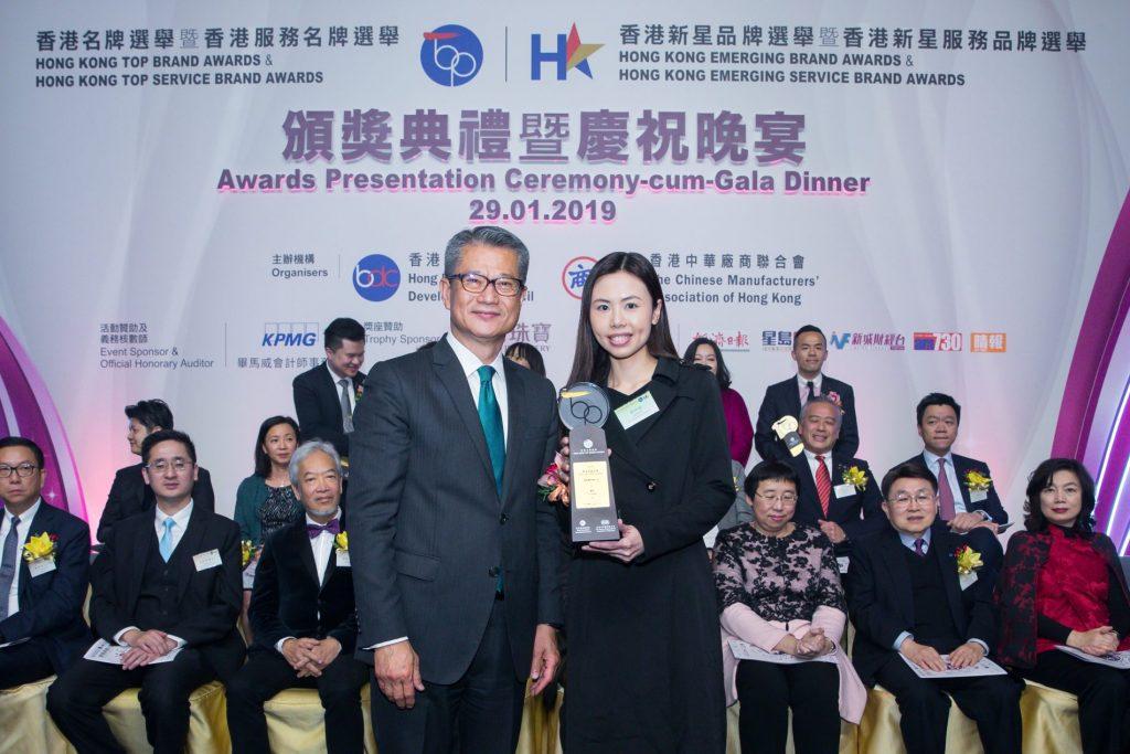 捷榮榮獲2018年「香港名牌選舉-香港卓越名牌」獎